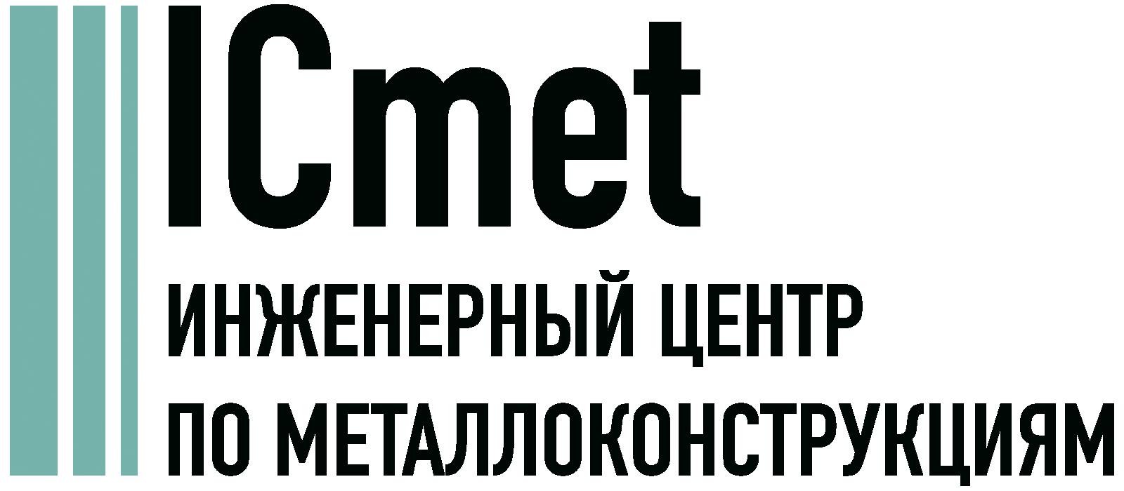 Проектирование металлоконструкций во Владимире